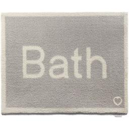 Hug Rug Bath Mat Pale Grey Bath