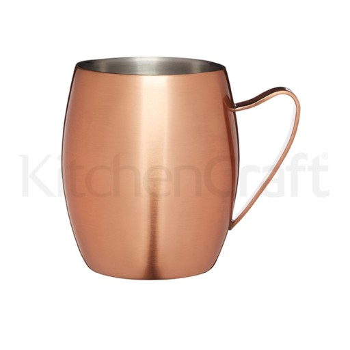 Bc Double Walled Moscow Mule Mug Copper