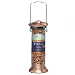 Peanut Feeder Cast Harrisons